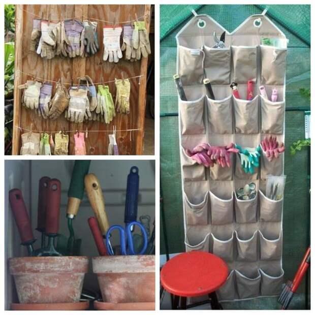 О хранении садовых мелочей тоже надо позаботиться