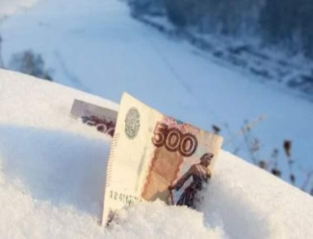 Рынок встретил зиму ростом акций и рубля