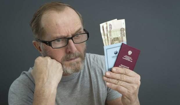 Названы приблизительные сроки индексации пособий работающим пенсионерам
