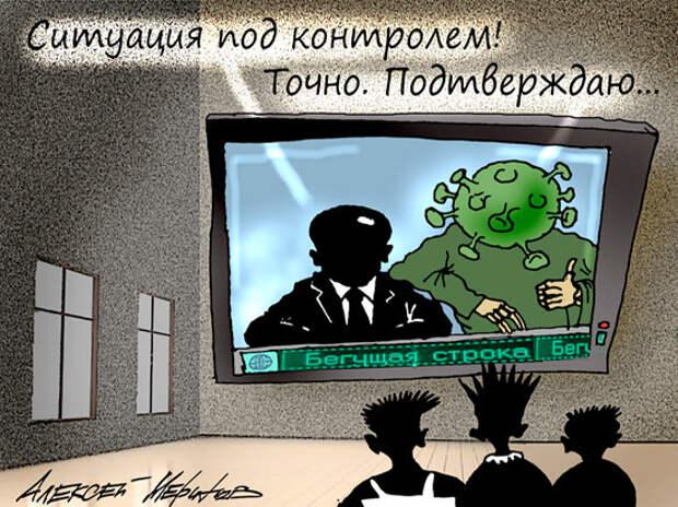 У России нашелся неожиданный плюс со второй волной коронавируса