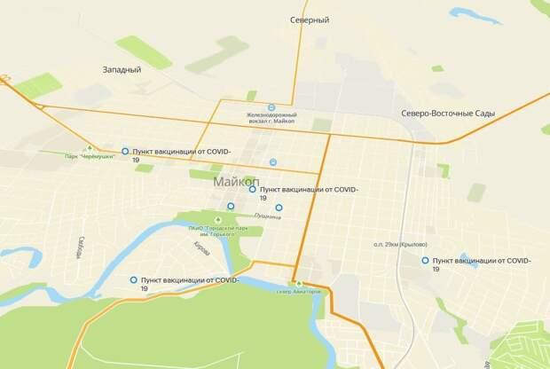 Пункты вакцинации, расположенные в Адыгее, теперь отображаются на картах 2ГИС