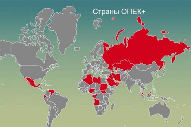 Альянс ОПЕК+ заметно перевыполнил сделку в апреле