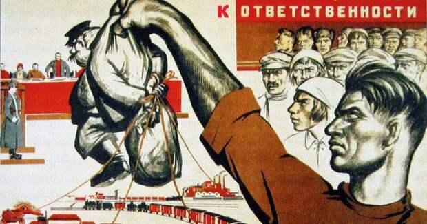 """""""Раскулачить олигархов - это значит восстановить справедливость"""""""