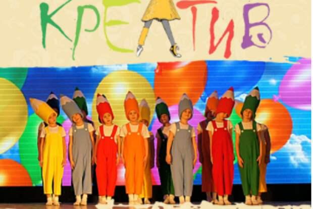 Танцоры из Строгина победили в городском конкурсе