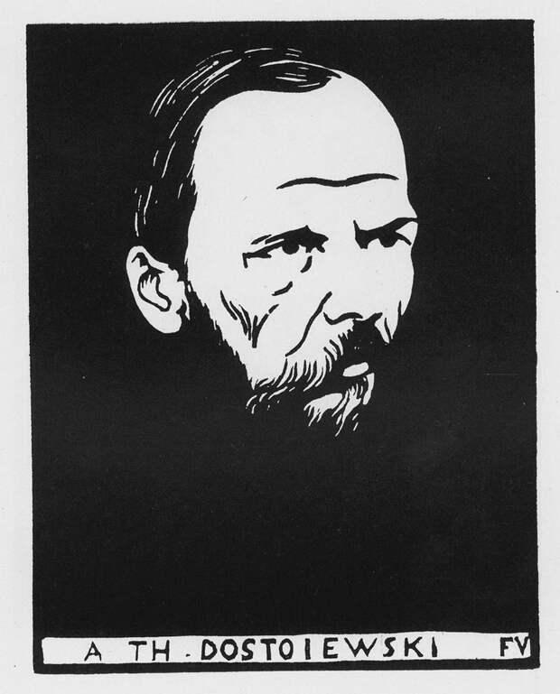 Как Достоевский повлиял на Эдварда Мунка