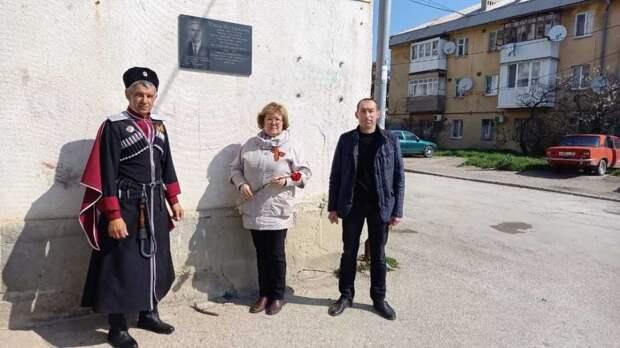 В Судаке прошел цикл мероприятий, посвященных освобождению города от немецко-фашистских захватчиков