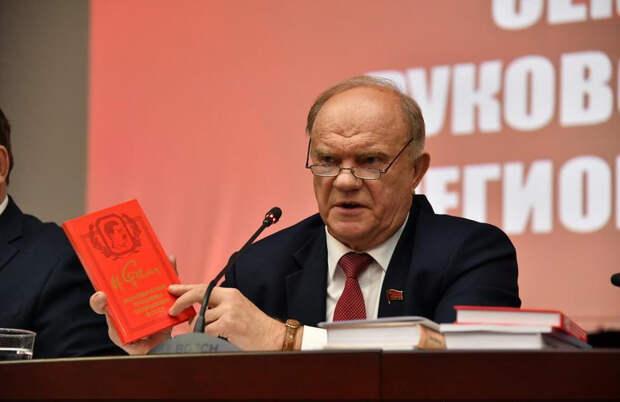 Арест сына иркутского экс-губернатора может обрадовать верхушку КПРФ
