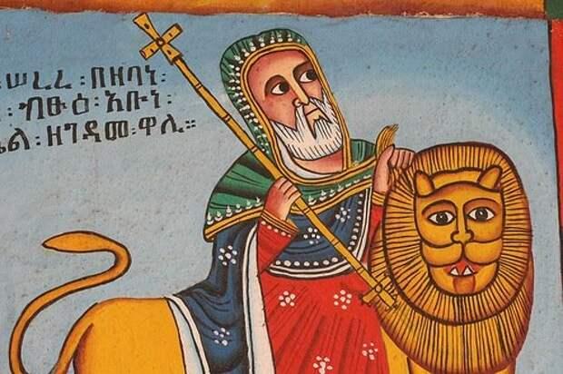 Эфиопские иконы (15)