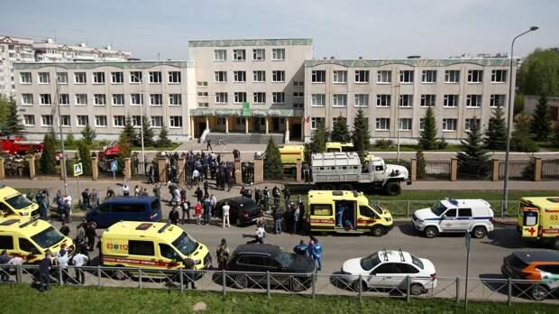 Правоохранители сообщили, что опасных предметов в казанской школе не осталось