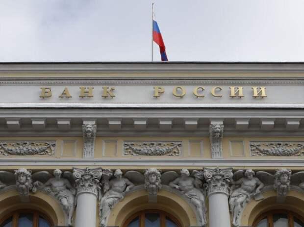 Здание Банка России в Москве, 22 февраля 2018 года. REUTERS/Sergei Karpukhin