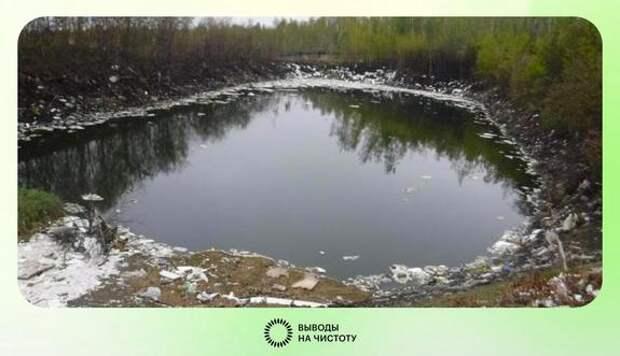 В Нижнеангарске началась локальная экологическая катастрофа