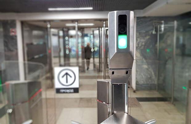 Пассажиры московского метро смогут оплачивать проезд с помощью лица к концу года