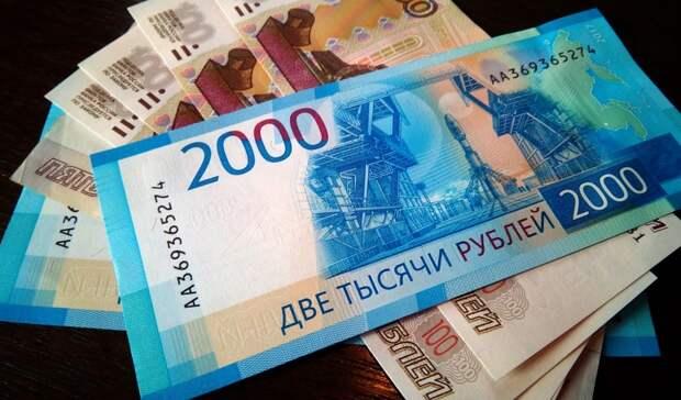 В Новотроицке с работника предприятия взыскали 24 тысячи рублей