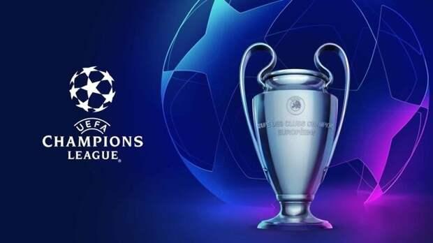 УЕФА изменит логотип Лиги чемпионов перед стартом нового сезона
