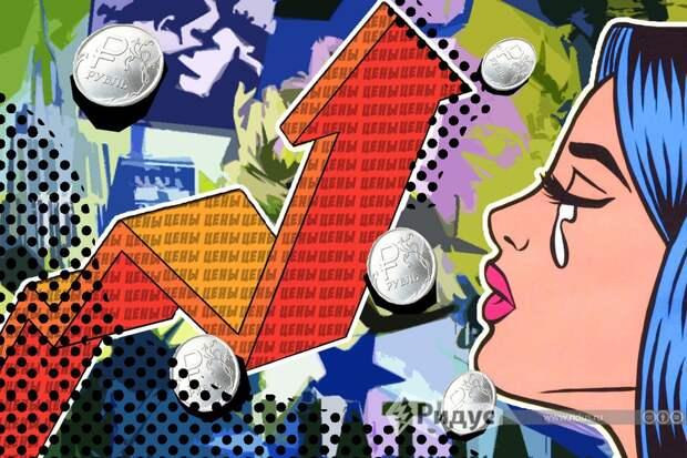 Россиян предупредили о резком росте ставки ЦБ из-за разгона инфляции