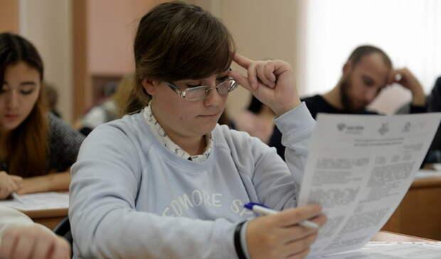 Более 7000 оренбургских школьников массово сдают ЕГЭ