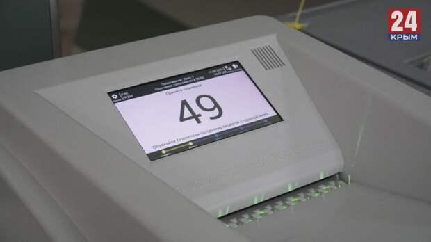 Иностранные наблюдатели  прибыли на избирательный участок в Ливадии