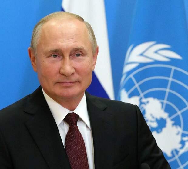 Что конкретно имел в виду российский президент , выступая в ООН?