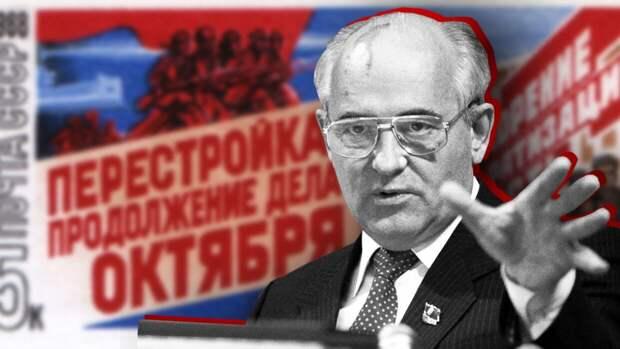 В Германии назвали развалившую Советский Союз песню группы Scorpions