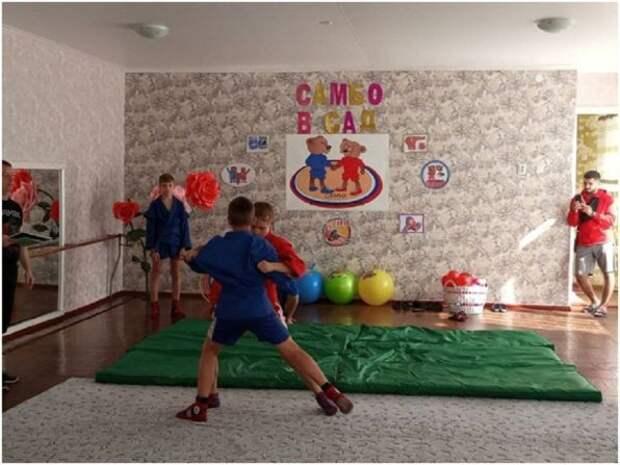 В детских садах Горловки стартовал республиканский проект «Самбо в садик»
