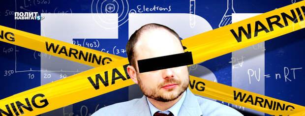 ФБР не нашла доказательств отравления российского оппозиционера