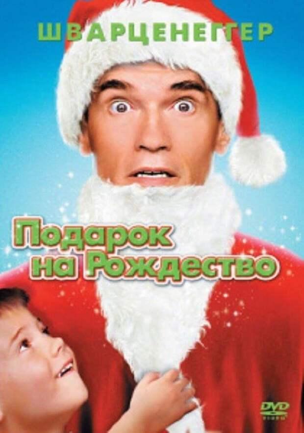 20 лучших иностранных комедий 80-90-х годов