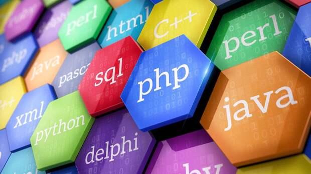 Сколько языков программирования существует сейчас в мире