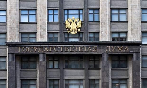 Эксперты высоко оценили перспективы «Единой России» на выборах в Госдуму