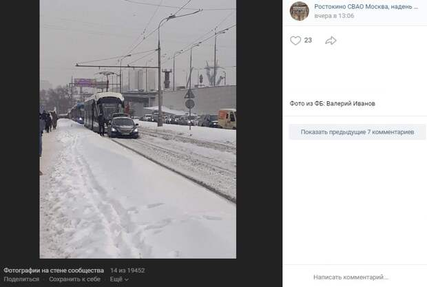 Автомобилист выехал на трамвайный пути на проспекте Мира и застрял