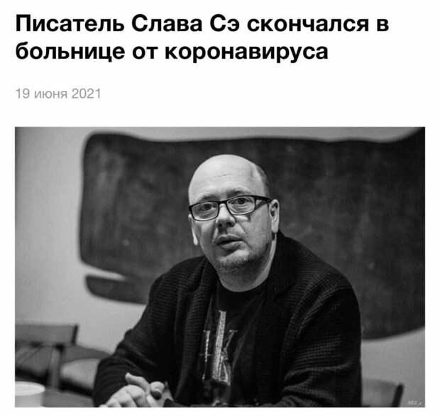 Говорить о людях в прошедшем времени — невыносимо. Юлия Витязева