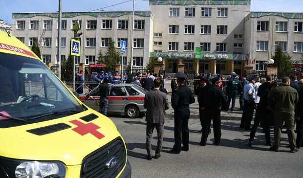 Восьмерых пострадавших при стрельбе в казанской школе отправят на лечение в Москву