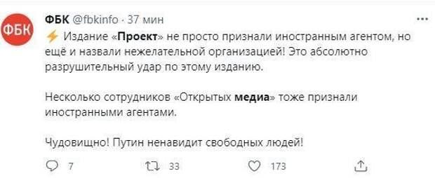 Вой и стоны в пятой колонне: в России запретили русофобский «Проект Медиа»