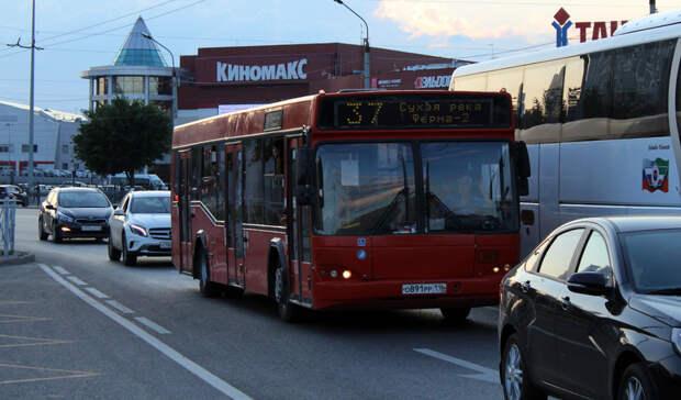ВКазани автослесарей уволили заролик вTikTok