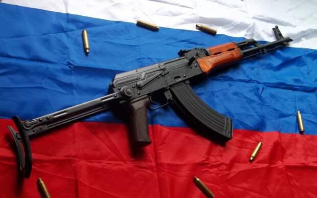 Страсти по оружию из России