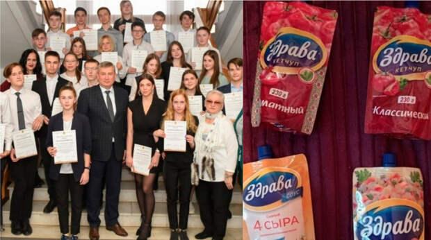 Кетчуп в подарок! Как в Кирове поздравили победителей олимпиады?