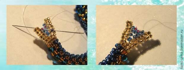 Мастер-класс плетём морского дракончика, фото № 25