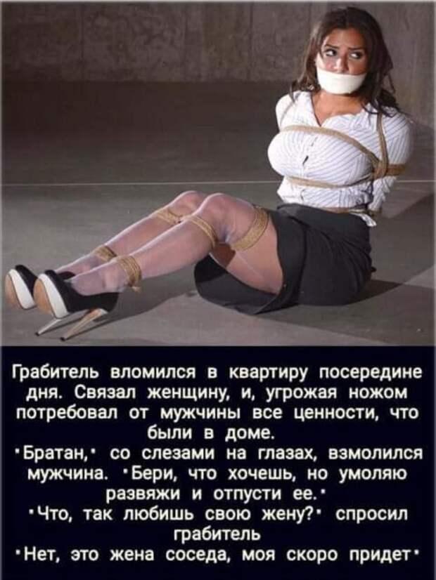"""""""Жена на час"""" Приду, постираю, уберу, приготовлю, наору, зарплату отберу, из дома выгоню… Недорого!"""