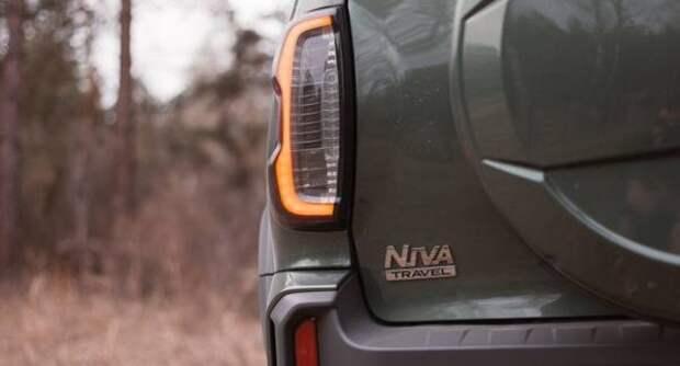 Названы главные отличия между LADA Niva Travel и Chevrolet Niva