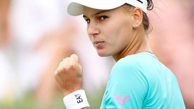 Кудерметова опустилась на восьмое место в чемпионской гонке-2021