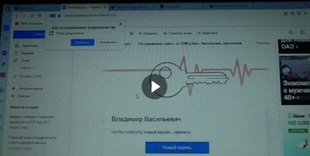 В н.п. Алчевск «сисадмин центра культуры» отчитывался кураторам, как «голосовал за весь коллектив»