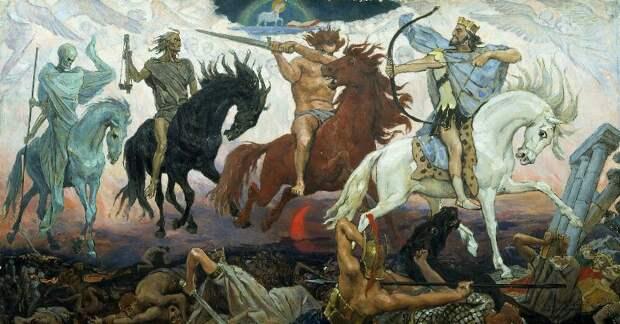 Всадники Апокалипсиса: кто они ичто собой символизируют?