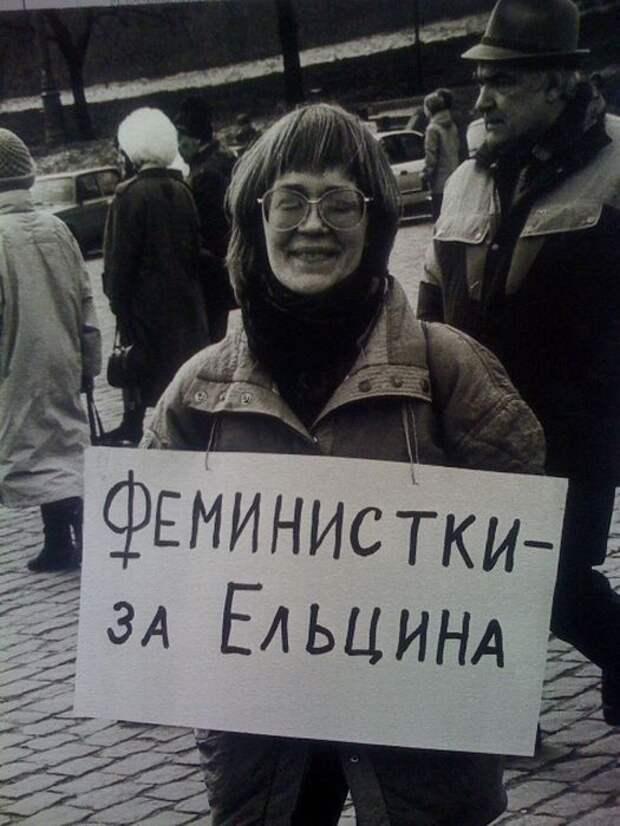 """Передача """"Останкино"""" о российском феминизме начала 90-х"""