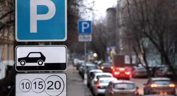Московские власти разошлись в оценке эффективности платных парковок