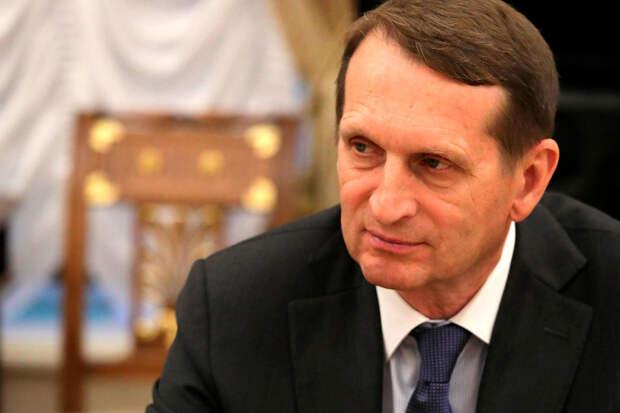 Нарышкин рассказал, почему вЕвросоюзе затягивается одобрение «Спутника V»