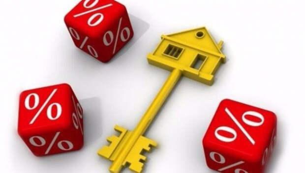 В Подмосковье могут ввести специальную ипотеку для жителей удаленных сельских территорий