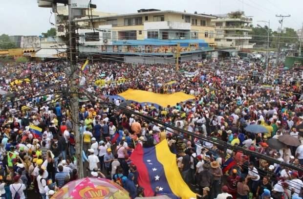 В Венесуэле к протестам против Мадуро присоединились уже четыре штата