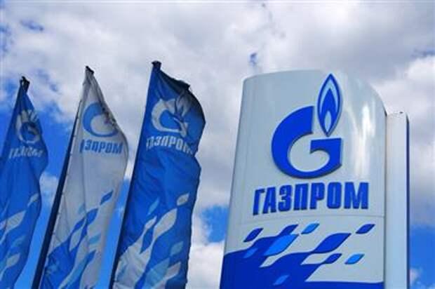 """Дивиденды """"Газпрома"""" могут вырасти до рекордных 25-30 рублей на акцию"""