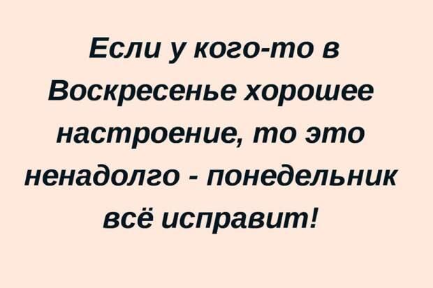 """Полиэтилен с пупырышками... Скажи депрессии """"чпок""""  ! ))"""