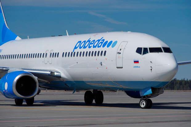 Авиакомпания «Победа» возобновит с 1 июля полеты в два итальянских города
