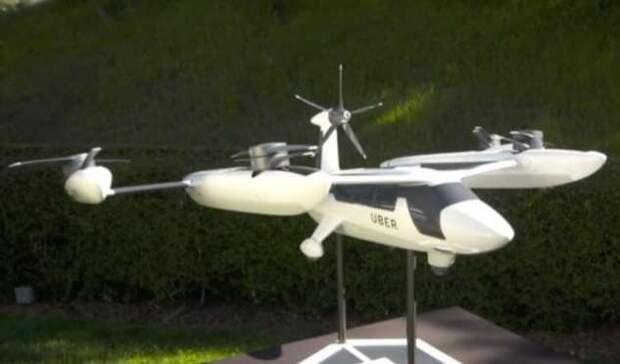 Toyota разработала летающее такси. Когда оно появится на улицах городов? (4 фото)